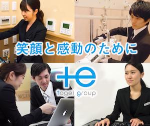 株式会社東芸エンタテイメンツ