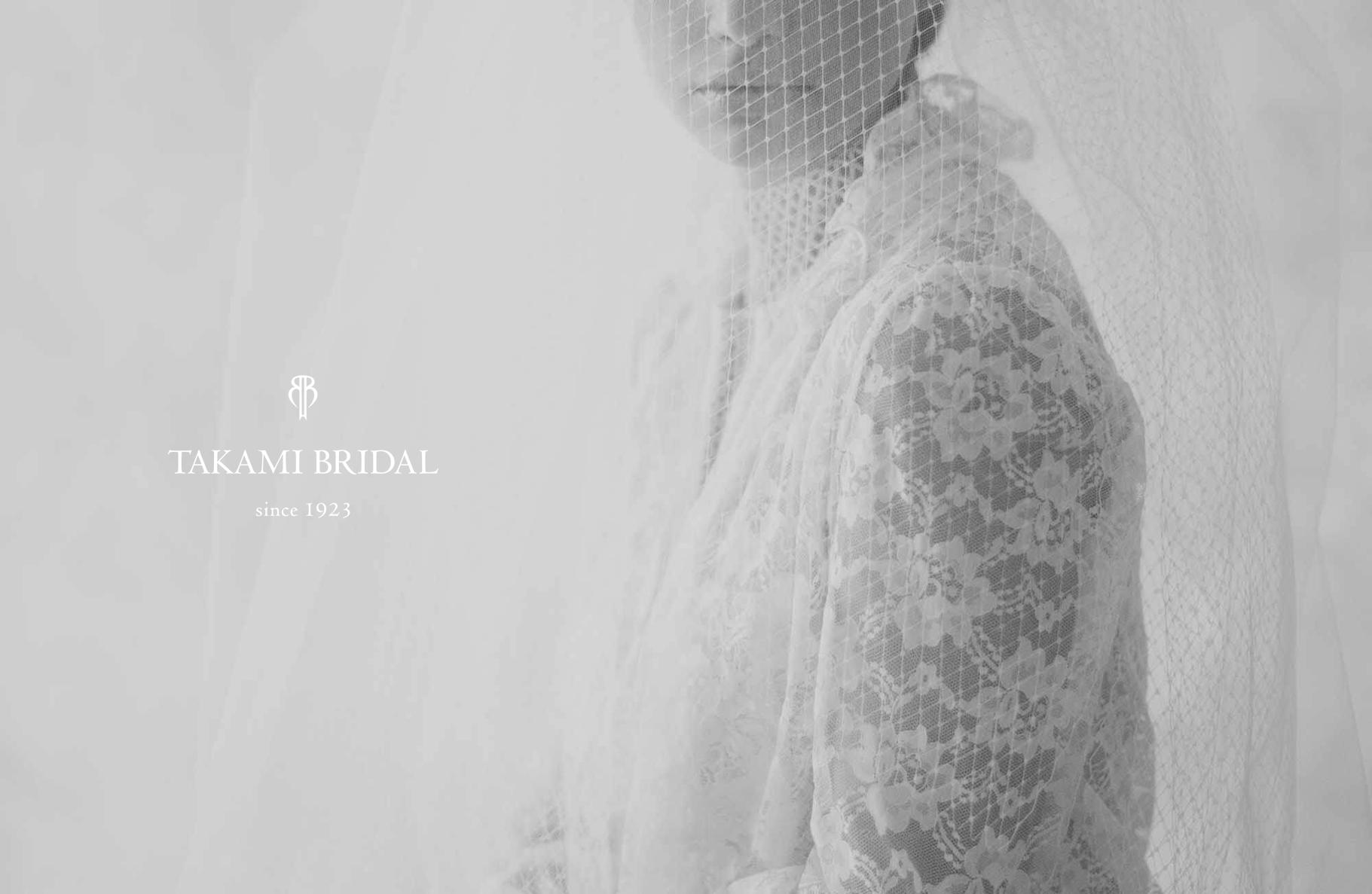 TAKAMI BRIDAL(高見(株))