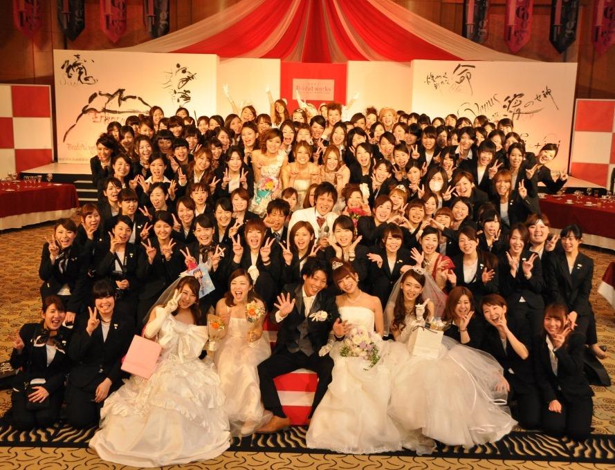 岩崎学園 横浜fカレッジ