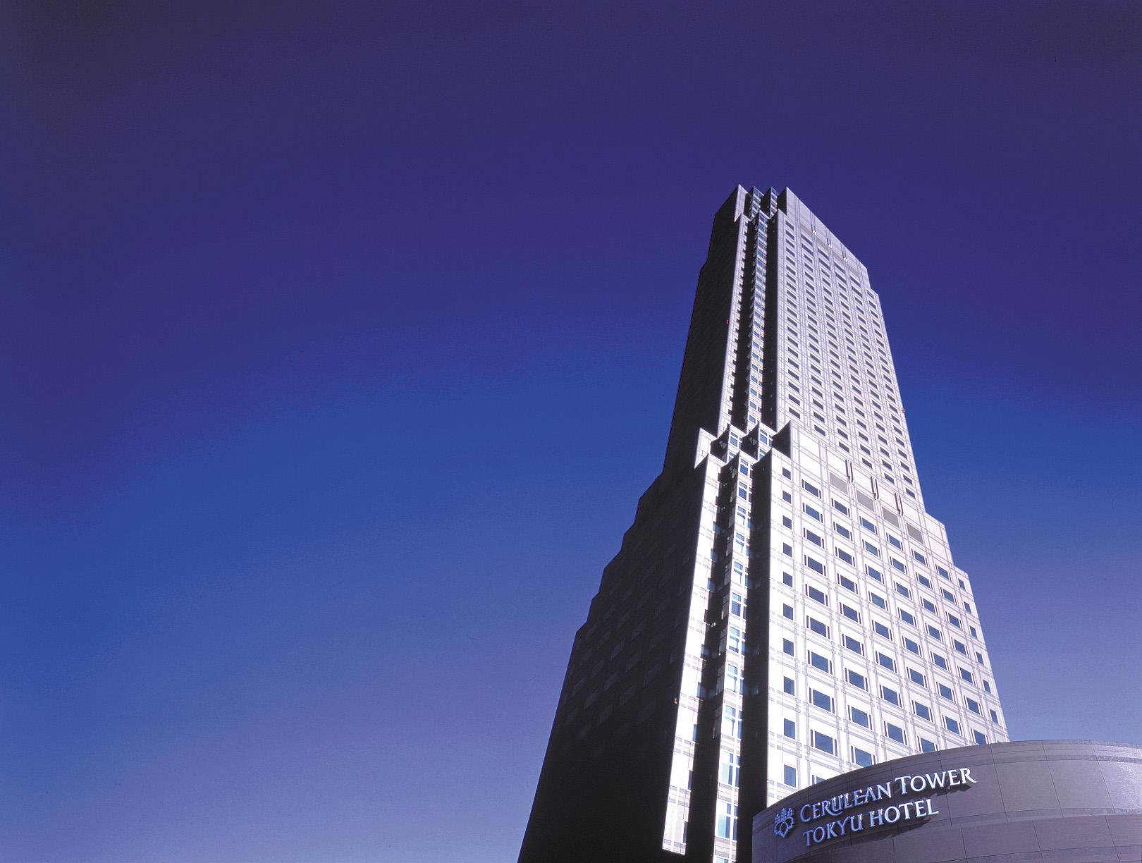 (株)セルリアンタワー東急ホテル