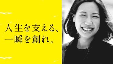 【東京・大阪開催】(株)ディアーズ・ブレイン リクルーティングレセプションのお知らせ
