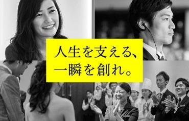 【東京・大阪・福岡・WEB 開催】(株)ディアーズ・ブレイン リクルーティングレセプションのお知らせ